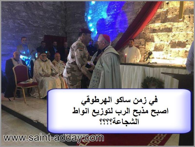 احتفالية افتتاح كنيسة مار بولص في الموصل ... هل ستصبح تقليداً كنسياً ام انها بدعة /Husam Sami 015