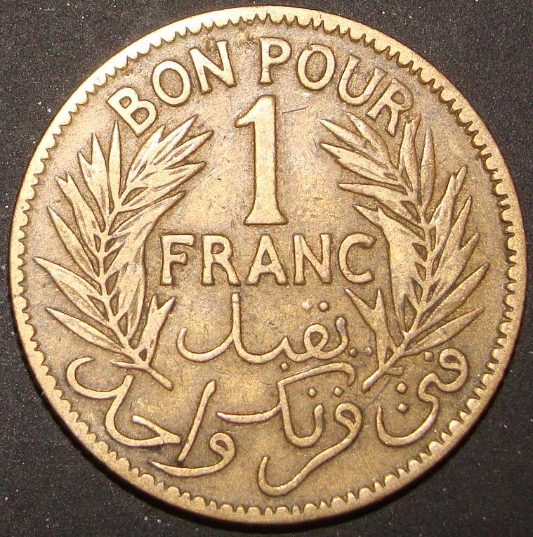 1 Franco. Túnez (1921) TUN_1_Franco_1921_rev