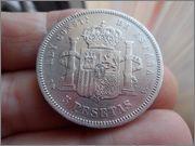 5 pesetas Alfonso XIII 1893 *-* PGV 57_8