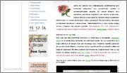 Реклама в текстах форума:  подчеркивание слов, рекламные ссылки Capturae