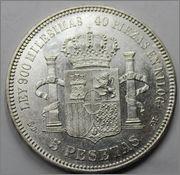 5 Pesetas Amadeo I Rey 1871 18*7?  57_4