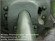 Советский тяжелый танк КВ-1, завод № 371,  1943 год,  поселок Ропша, Ленинградская область. 1_172