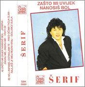 Serif Konjevic - Diskografija Serif_Konjevic_1985_1_kp2