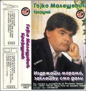 Gojko Malesevic -Kolekcija Gojko_Malesevic_Krajisnik_Izdrzati_moramo_zakl