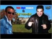 Baja Mali Knindza - Diskografija Getcover_php1