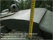 Советский тяжелый танк КВ-1, завод № 371,  1943 год,  поселок Ропша, Ленинградская область. 1_180