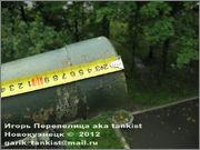 Советский тяжелый танк КВ-1, завод № 371,  1943 год,  поселок Ропша, Ленинградская область. 1_167