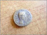AE20 de Rhoemetalces I Rey de Tracia. P1320275