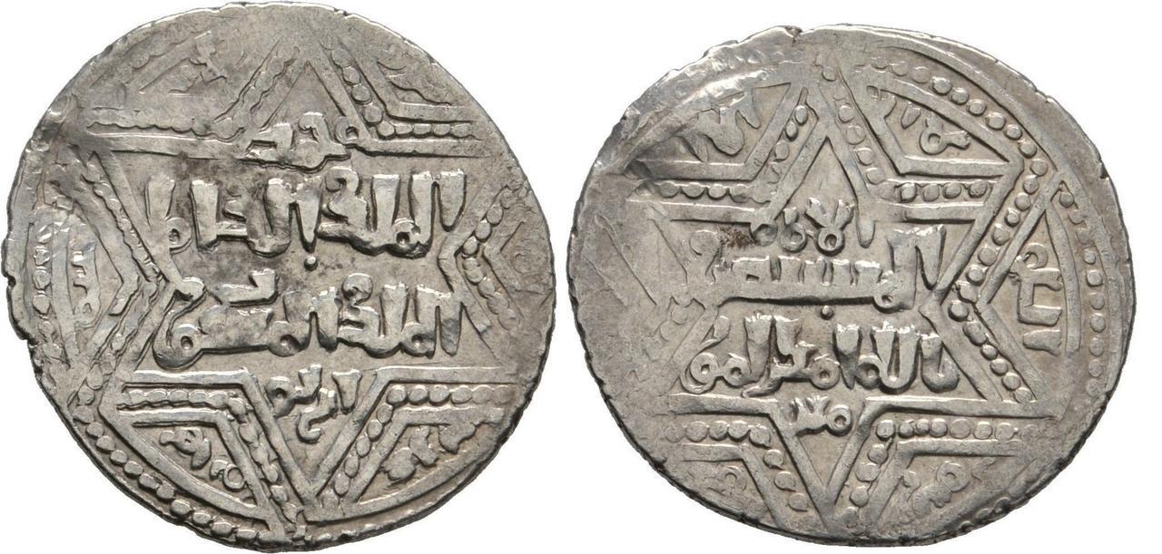Dírham Artuquid de Nasir al-din Artuq Arslan Dirham_de_Al-_Kamil_Muhammad_AH_628_AD_1230