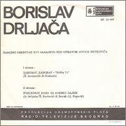 Borislav Bora Drljaca - Diskografija R_3936699_1349807729_4162