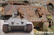 "Т-34-76  образца 1943 г.""Звезда"" ,масштаб 1:35 - Страница 4 Dd3bd9eaaf84780abe4f94185baa853a"