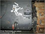 Немецкий легкий танк Panzerkampfwagen 38 (t)  Ausf G,  Deutsches Panzermuseum, Munster Pzkpfw_38_t_Munster_040
