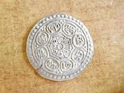 Moneda a identificar P1420260