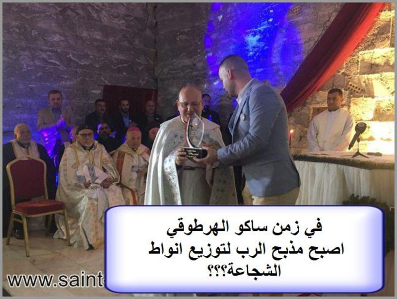 احتفالية افتتاح كنيسة مار بولص في الموصل ... هل ستصبح تقليداً كنسياً ام انها بدعة /Husam Sami 018
