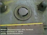 Советский тяжелый танк КВ-1, завод № 371,  1943 год,  поселок Ропша, Ленинградская область. 1_186