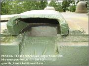 Советский тяжелый танк КВ-1, завод № 371,  1943 год,  поселок Ропша, Ленинградская область. 1_194