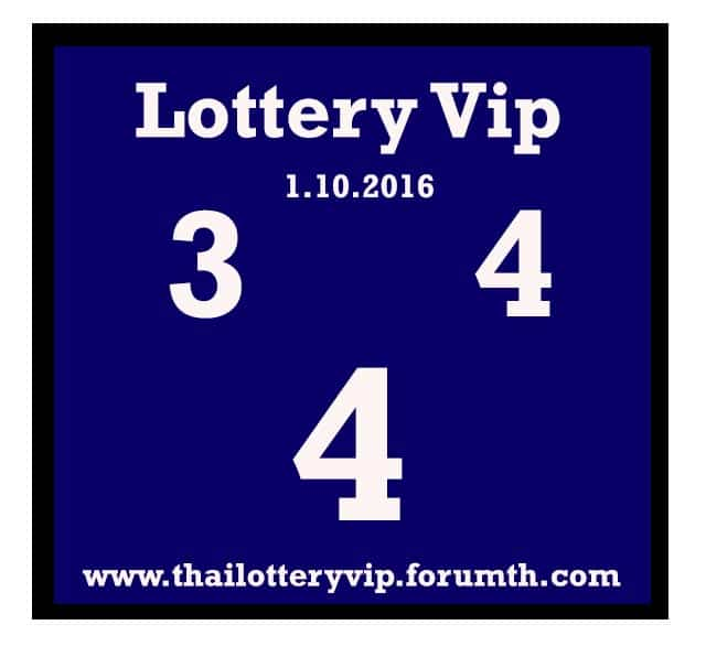1.10.2016 For free Tips - Page 47 Lottery_Vip