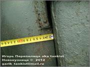 Советский тяжелый танк КВ-1, завод № 371,  1943 год,  поселок Ропша, Ленинградская область. 1_162