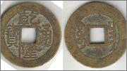 inastía Ch'ing (1644 - 1911 a.d.) Emperador: Kao Tsung (1736-1795 a.d.) Titulo: Ch'ien Lung  (1736-1795 a.d.)  CHina
