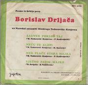 Borislav Bora Drljaca - Diskografija R18102061244809025