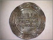 Al-Hakam II, Medina Azahara 356. 240