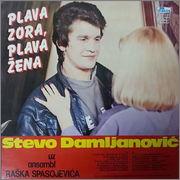 Stevo Damljanovic - Diskografija  Stevo_Damljanovic_1984_z