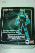 [Agosto 2013] Shiryu V2 EX - Pagina 5 031535bxbg81w11271ix10