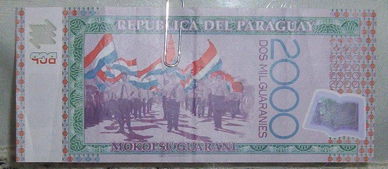2000 Guaranies Paraguay, 2009 (Polimero) TRANSPARENCIA_2000_GUARANIES