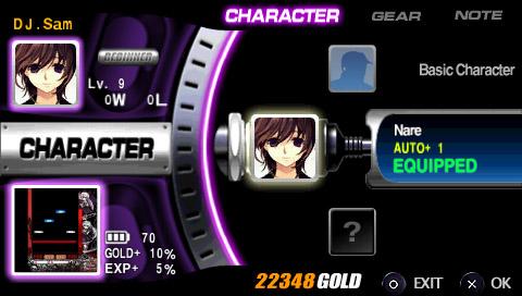 حصريا DJ MAX Portable 3- PSP Image