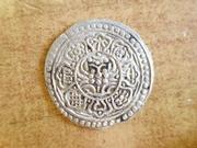 Moneda a identificar P1420259