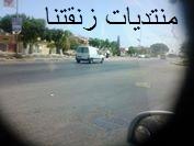 طرابلس اليوم Image