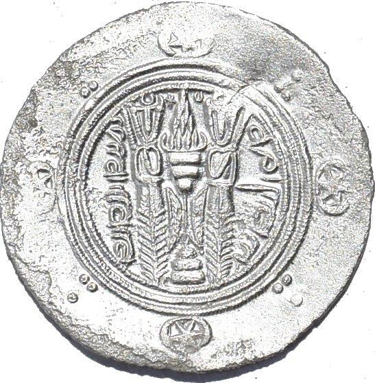 Hemidracma de Tabaristán. Umar b. al-Ala. 250a