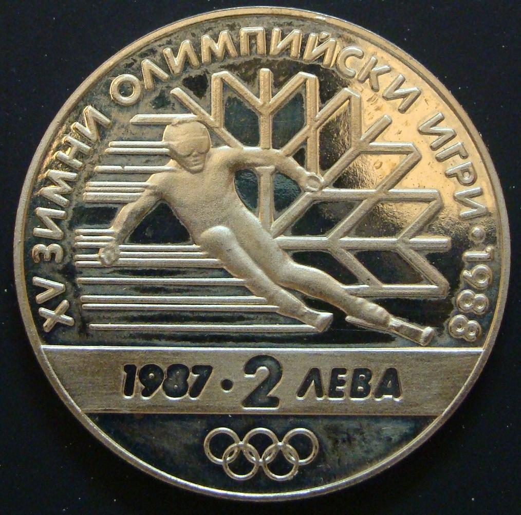 2 Leva. Bulgaria (1987) Juegos Olímpicos de Invierno. BUL_2_Leva_JJ_OO_Invierno_1988_rev