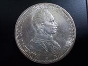5 Marcos prusianos de 1.914, Imperio alemán DSCN1453