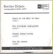 Borislav Bora Drljaca - Diskografija Borislav_Drljaca_B_EP12340