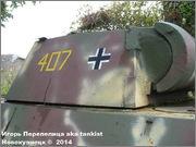 "Немецкий тяжелый танк PzKpfw V Ausf.G  ""Panther"",  rue D'Erezee, Manhay, Belgique Panther_Manhay_204"