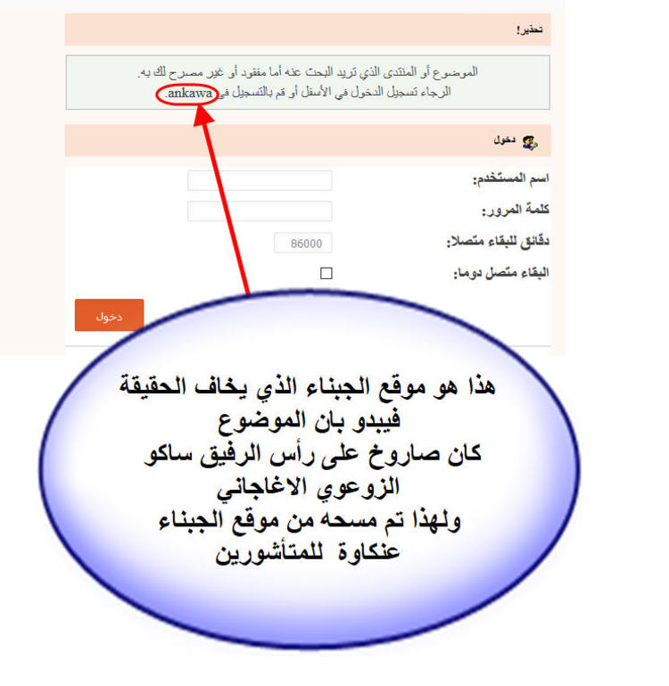 هكذا يرتعب المزيفون من كلمة الحق ... /Husam Sami Mas7_mawdoo3