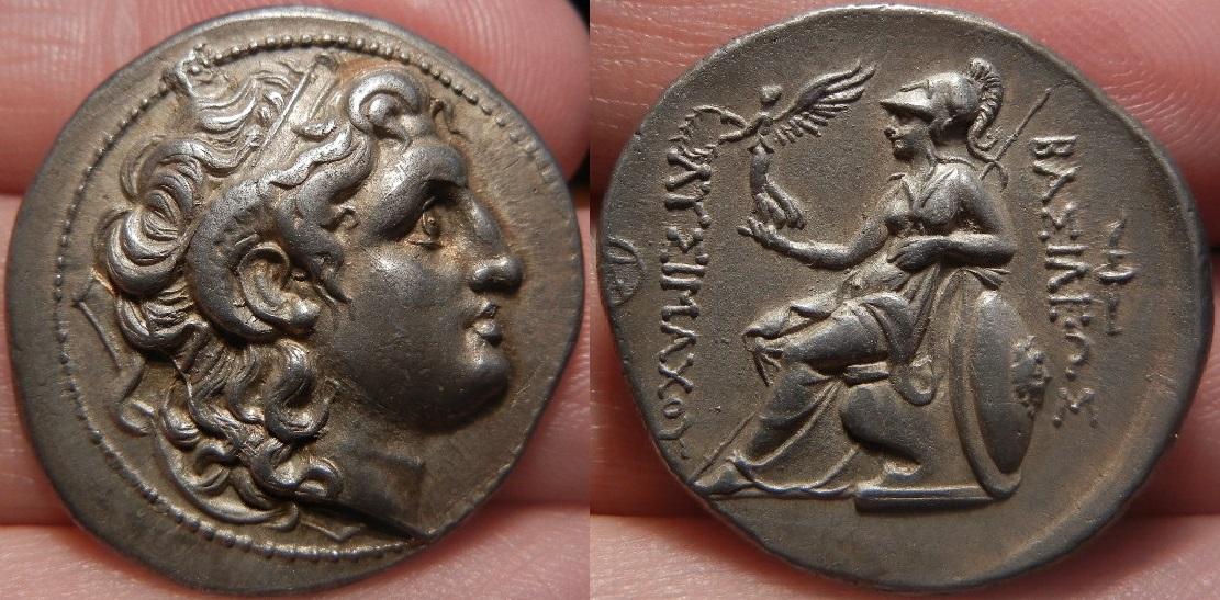 Monedas extraordinarias del periodo Clásico. DSCN0072_2