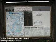 "Немецкий тяжелый танк PzKpfw V Ausf.G  ""Panther"",  rue D'Erezee, Manhay, Belgique Panther_Manhay_230"