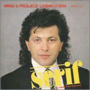Serif Konjevic - Diskografija 1990_p