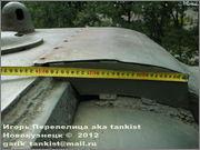 Советский тяжелый танк КВ-1, завод № 371,  1943 год,  поселок Ропша, Ленинградская область. 1_182