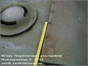 Советский тяжелый танк КВ-1, завод № 371,  1943 год,  поселок Ропша, Ленинградская область. 1_184