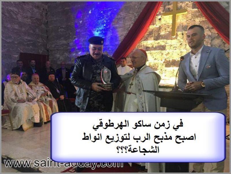 احتفالية افتتاح كنيسة مار بولص في الموصل ... هل ستصبح تقليداً كنسياً ام انها بدعة /Husam Sami 017