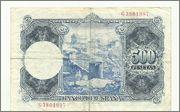 500 Pesetas 1954 (Zuloaga) 500_pesetas_22_de_Julio_1954_Ignacio_Zuloaga_rev