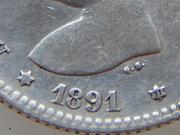 1 peseta  1891 P.G. M RSCN2337