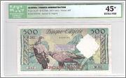 500 francs, Algeria, 1958 Algeria_P117_500_francs_1958