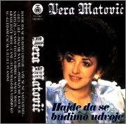 Vera Matovic - Diskografija R_2266077_1273413026