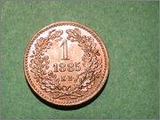 1 Krajczár 1885 Hungria  PIC_0244