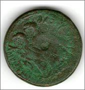 AE 28 Ptolomeo VI Philometor y Cleopatra I. Águilas. Alejandría. 00004