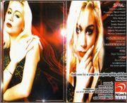 Selma Bajrami - Diskografija  1998_u